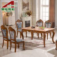 爱尚妮私 美式餐桌椅 组合实木饭桌 餐台 大理石餐桌餐厅餐椅800