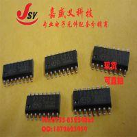 专营普诚国产集成电路IC芯片 PT2399 保证质量 深圳长期现货供应