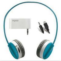 Rapoo/雷柏H3070无线耳机带麦克风无线耳麦电视手机电脑MP3头戴式