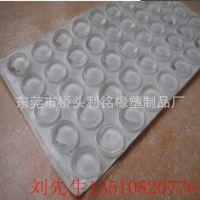 厂家现货供应EPDM透明垫 高透明玻璃垫 防滑脚垫