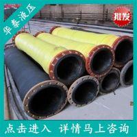 耐酸碱胶管 耐酸碱高压橡胶管耐酸碱高温橡胶管 耐酸碱蒸汽胶管