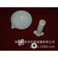 厂家直销 不透明石英玻璃管 不透明石英制品加工