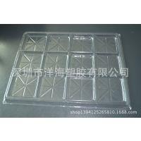 深圳龙岗厂家现货供应 12个装表面表盘吸塑盘 规格齐全