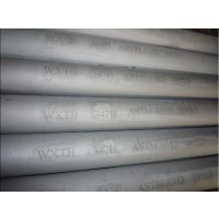 供应15MnVq钢板∠厂家现货