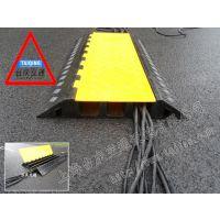 供应济南—舞台电缆压线槽