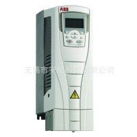供应无锡ABB变频器卖家 ACS550-01-015A-4