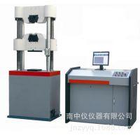 60吨微机控制液压金属材料拉力试验机、600KN拉力机