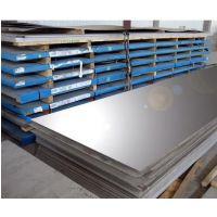 现货供应管254SMO/254SMO不锈钢薄板 质量保证