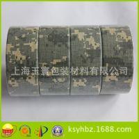 厂家供应迷彩布基胶带 防滑迷彩布基胶带 伪装胶带 森林迷彩胶带