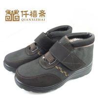 2014冬季中老年男棉鞋 保暖男士高帮棉鞋 冬季户外防滑加厚男鞋