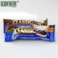进口休闲零食品批发 福建珠穆朗玛 经典牛奶巧克力 蓝色包装