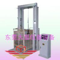 东莞市场热销产品DX8396B童床落下冲击试验装置
