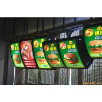 供应餐饮连锁店广告灯箱 肯德基灯箱【三面弧形点餐灯箱】