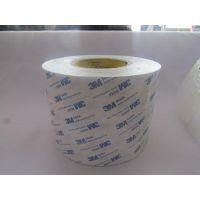 耐高温180℃双面胶 耐高温无纺布双面胶带 可代替3M高温双面胶