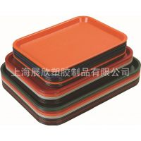 塑料长方形彩色托盘 洒店餐厅快餐盘餐具 餐盘 塑料