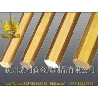 杭州直销C2300铜合金棒 C2300铜板 2.0230黄铜合金 牌号对照表