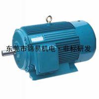 东莞优质电机 Y2-90S-4型三相异步电动机 960转立式卧式异步电机