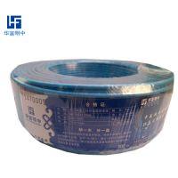 华富明中牌 BVR4平方电线 国标铜芯软线 单芯多股软线 家装软电线