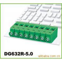 供应高正原装螺钉式PCB接线端子 DG632R-5.0