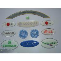沧州厂家金属标牌订制 铝标牌 标牌厂家 不锈钢标牌制作加工