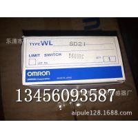 全新正品欧姆龙行程开关 WLSD21