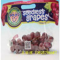 供应美国加州红提500克包装袋,国产新疆葡萄包装袋,打孔水果袋带提手