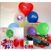 昆明广告气球|群趣QS号|颜色齐全实物全景拍照丰富促销场面
