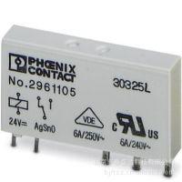 专业销售Phoenix/菲尼克斯.REL-MR-24DC/21AU.可插拔微型继电器.