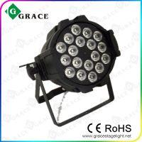 厂价直销18颗10W大功率防水帕灯 户外工程 舞台专用灯