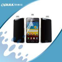 【厂家批发】诺基亚Nokia NK2680 手机型号保护膜批发 高清膜
