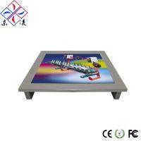 供应高品质北京天津10寸工业平板电脑