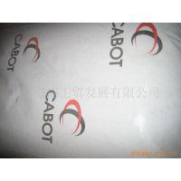 供应美国卡博特公司黑母粒系列