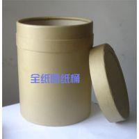 供应SK450缩口机,包装纸桶设备,制桶设备,圆桶设备,圆桶,桶