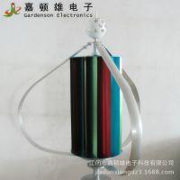 广东厂家专业生产垂直风力发电机400W 可用于高速公路设备