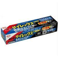 小西SILEX #46842速干 强力胶日本原装正品 120ML