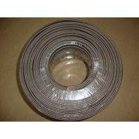 安徽华阳生产自限温防爆电伴热带 恒温伴热电缆 恒功率RDP电伴热带