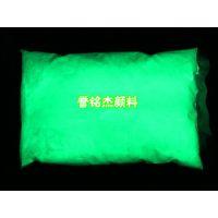 供应2000目超细夜光粉高级夜光油墨用长效高亮型荧光粉发光粉