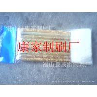 供应优质耐磨精品羊毛排笔毛刷,求购10根15根多根一排排笔