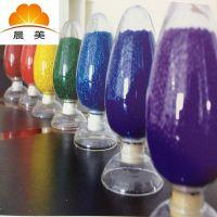 木纹高光泽母料,彩色色母粒,晨美塑胶颜料具有优秀的相容性
