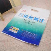 低价供应高品质pvc袋各类pvc包装袋 供外贸出口