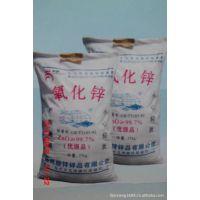 024大量供应优质氧化锌99.7%