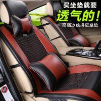 汽车皮革坐垫5座通用汽车座垫代发货速腾科鲁兹捷达智跑HC0041