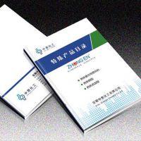 谢岗商务画册印刷 免费商业画册设计公司