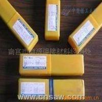 供EDW-A-15碳化钨焊条D707碳化钨堆焊焊条