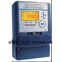 电能表(0.2级)MKY-DTSD341-9DS