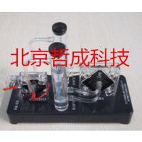 北京氢燃料电池演示器、燃料演示器价格