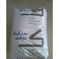聚苯醚【PPO 基础创新塑料(美国) GFN2-111】玻纤增强20%