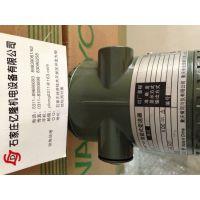 AAI141-S50 AAI141-S50