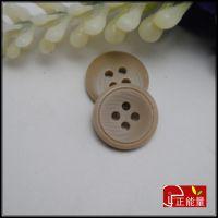 供应西装纽扣/防静电树脂纽扣/规格可订制厂家直销