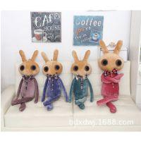 热销大眼兔艾斯克兔毛绒玩具兔斯基女生儿童礼物七夕节礼品批发